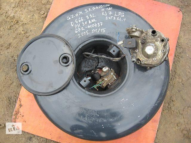 бу Б/у газовое оборудование для легкового авто в Ковеле