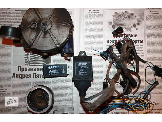 купить бу Б/у газовое оборудование для легкового авто в Сумах