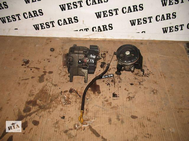 купить бу Б/у генератор/щетки для легкового авто Kia Rio 2006 в Луцке