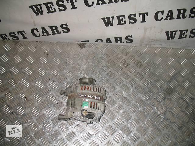бу Б/у генератор/щетки для легкового авто Nissan Pathfinder в Луцке