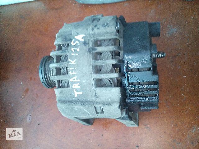 продам Б/у генератор/щетки для легкового авто Renault Trafic 1.9-2.5dci (125А) бу в Ковеле