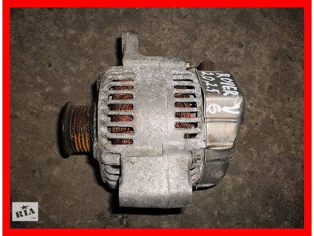 купить бу Б/у генератор Rover 45 2.0 2.5 бензин V6 1999-2005 в Стрые