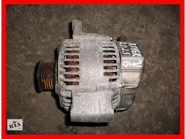 Б/у генератор Rover 75 2.0 2.5 бензин V6 1999-2005- объявление о продаже  в Стрые