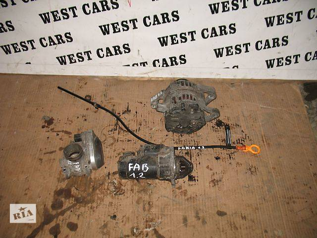 продам Б/у генератор/щетки для легкового авто Skoda Fabia 2004 бу в Луцке