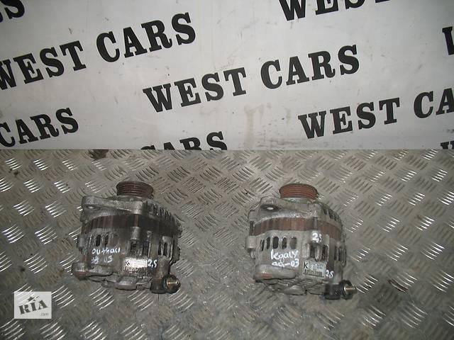 бу Б/у генератор/щетки для легкового авто Subaru Outback 2006 в Луцке