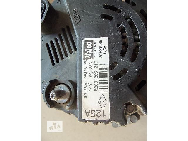 продам Б/у генератор/щетки для минивена Renault Trafic бу в Ковеле