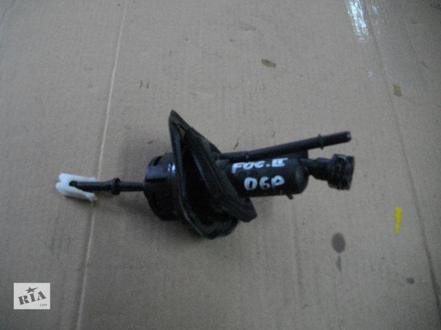 продам Б/у главный цилиндр сцепления для легкового авто Ford Focus 2007 бу в Львове