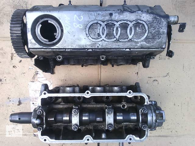 бу Б/у головка блока для легкового авто Audi 100 2.6 в Ковеле
