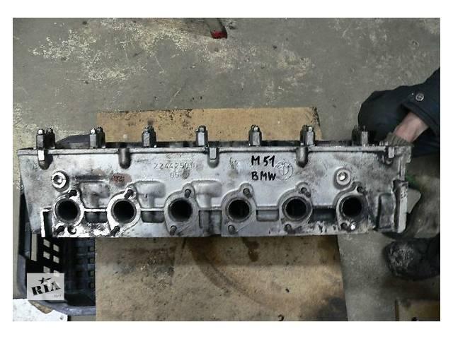 бу Б/у головка блока для легкового авто BMW 5 Series e34 2.5 TD в Ужгороде