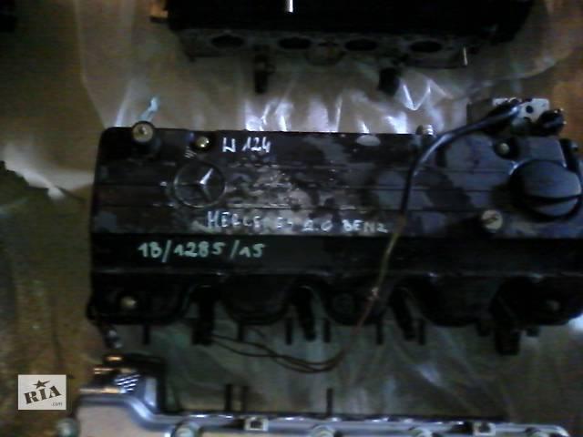 бу Б/у головка блока для легкового авто Mercedes 124 в Луцке