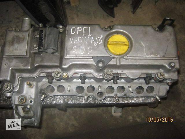 продам Б/у головка блока для легкового авто Opel Omega 2.2D бу в Ковеле
