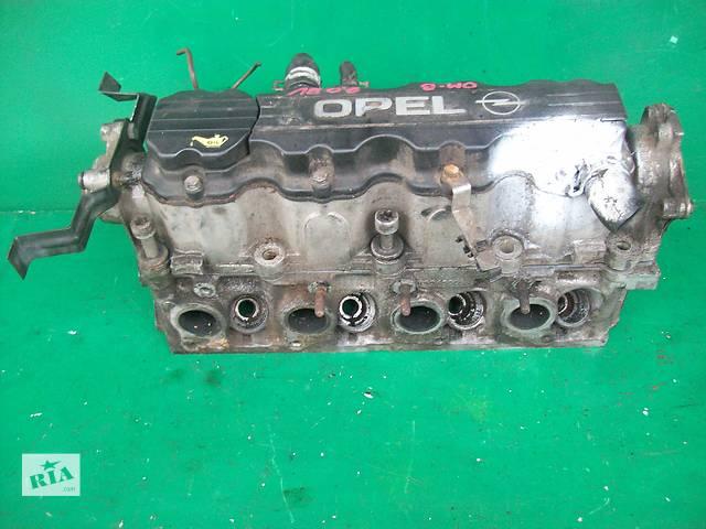 продам Б/у головка блока для легкового авто Opel Omega B 2.0 8V бу в Луцке