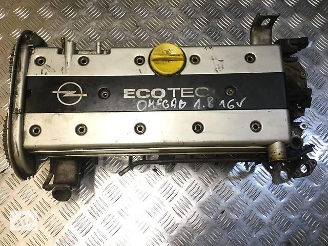 Б/у головка блока для легкового авто Opel Vectra B 1.8 16V- объявление о продаже  в Луцке