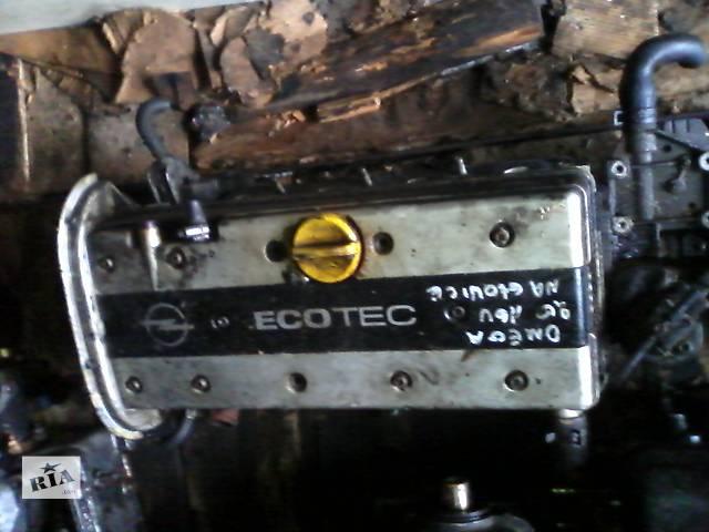 Б/у головка блока для легкового авто Opel Vectra C- объявление о продаже  в Луцке