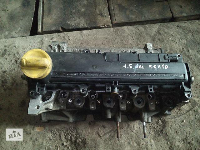 бу Б/у головка блока для легкового авто Renault Kangoo 1.5dci в Ковеле