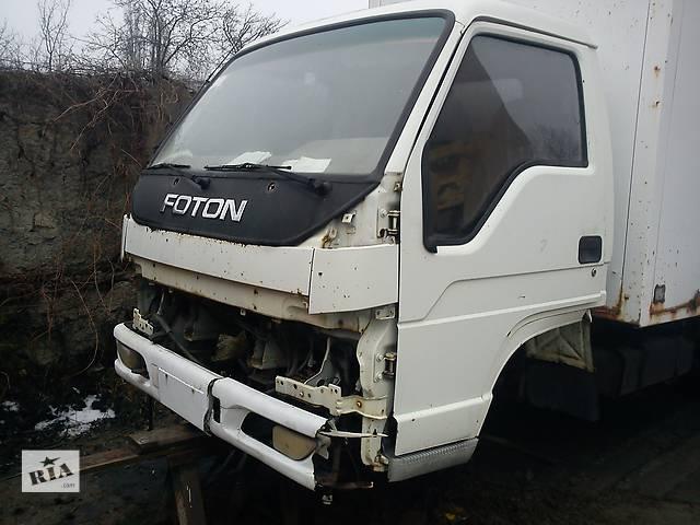 продам Б/у кабина для грузовика Foton BJ1043 бу в Полтаве