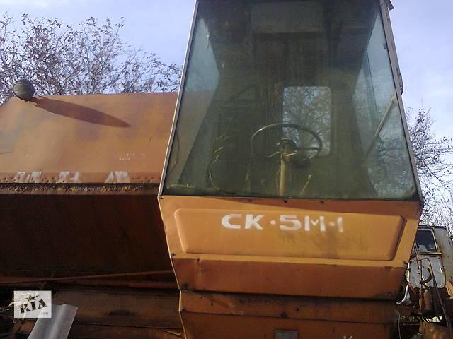 Б/у кабина для спецтехники НИВА СК5 1988- объявление о продаже  в Гуляйполе (Запорожской обл.)