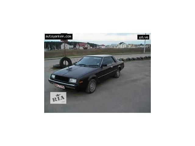 продам Б/у капот для купе Mitsubishi Sapporo A16_ бу в Киеве