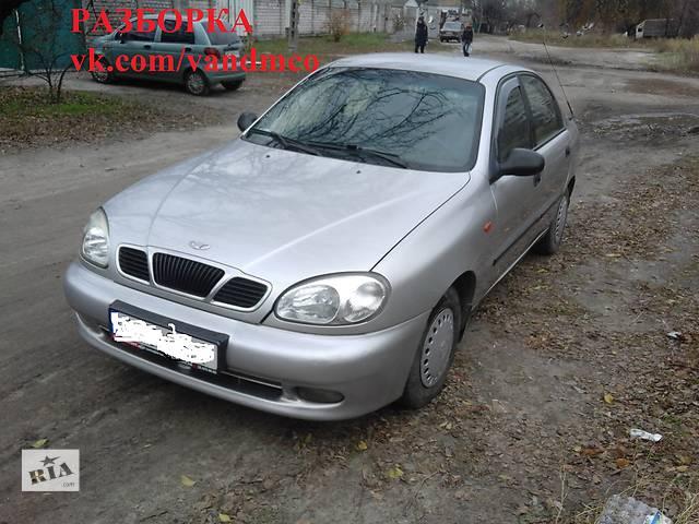 Б/у капот для легкового авто Daewoo Lanos (Деу Ланос) - объявление о продаже  в Днепре (Днепропетровск)