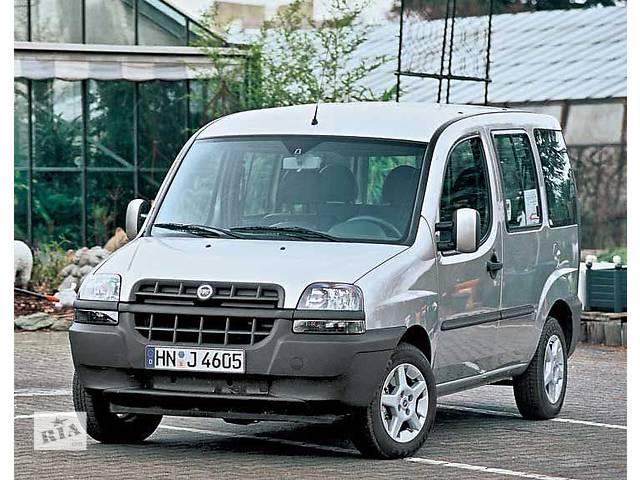 Б/у капот для легкового авто Fiat Doblo- объявление о продаже  в Луцке