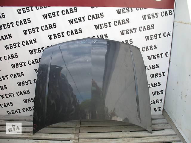 Б/у капот для легкового авто Honda Accord 2009- объявление о продаже  в Луцке