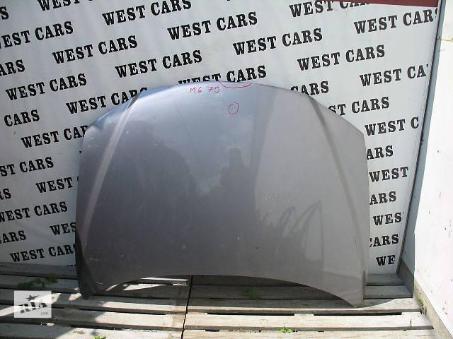 продам Б/у капот для легкового авто Mazda 6 2005 бу в Луцке