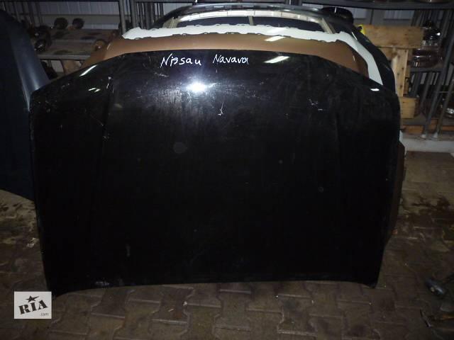 продам Б/у капот для легкового авто Nissan Navara бу в Ровно
