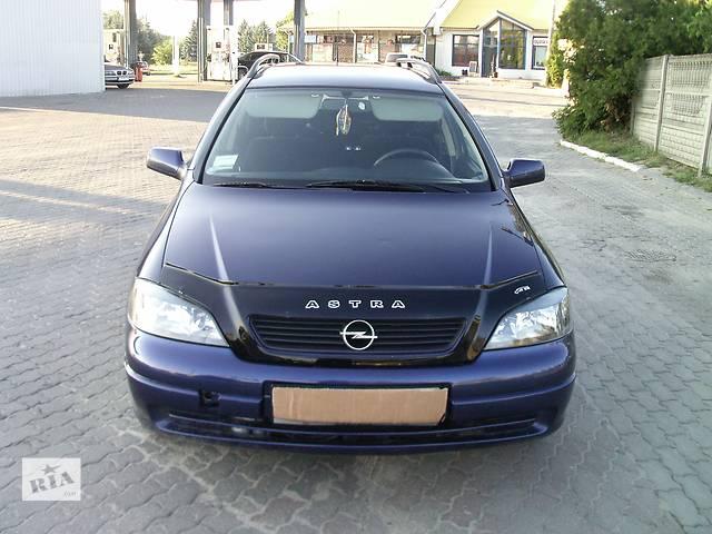 Б/у капот для легкового авто Opel Astra G- объявление о продаже  в Ковеле
