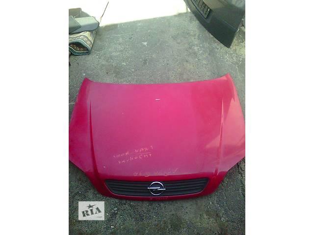 продам Б/у капот для легкового авто Opel Astra G бу в Ковеле