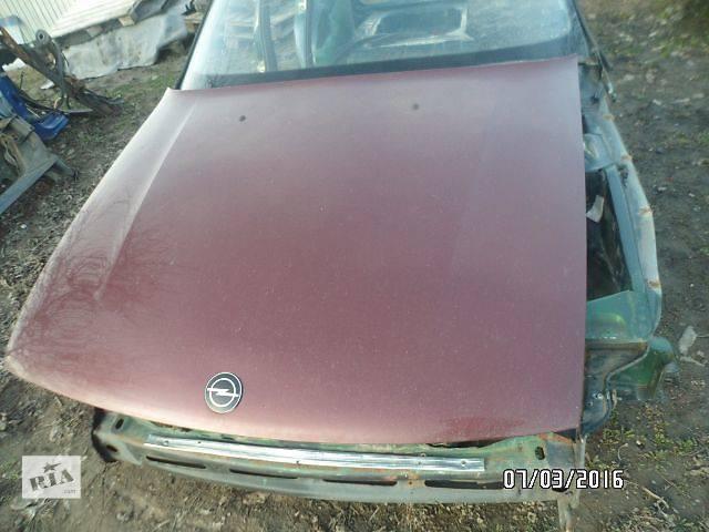 купить бу Б/у капот для легкового авто Opel Vectra A в Умани