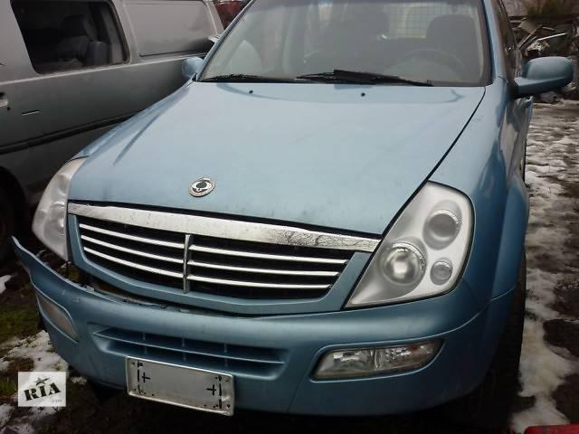 Б/у капот для легкового авто SsangYong- объявление о продаже  в Львове