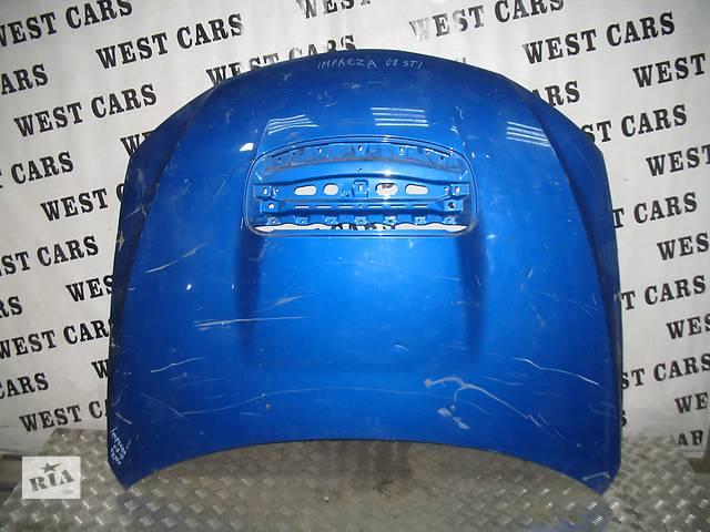 продам Б/у капот для легкового авто Subaru Impreza WRX STI Hatchback 2008 бу в Луцке