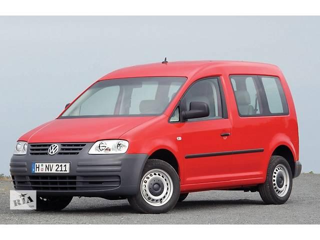 бу Б/у капот для легкового авто Volkswagen Caddy в Ровно