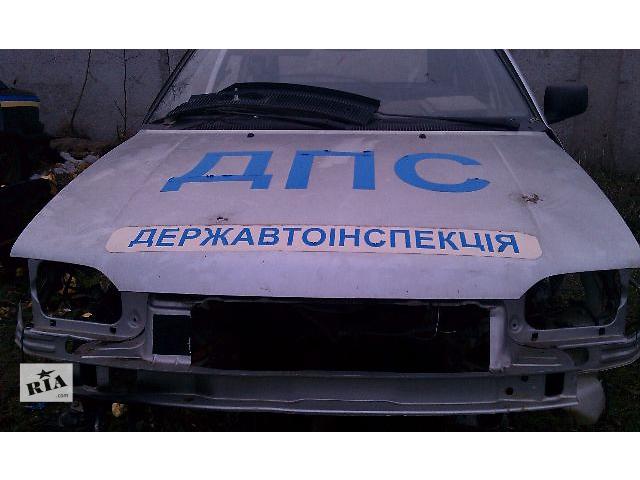 продам Б/у капот для хэтчбек Ford Escort 1993г бу в Николаеве