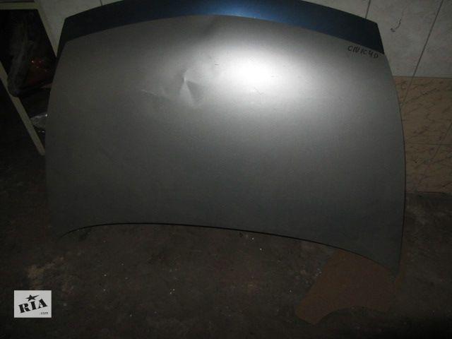 бу Б/у капот для седана Honda Civic 2006 в Киеве