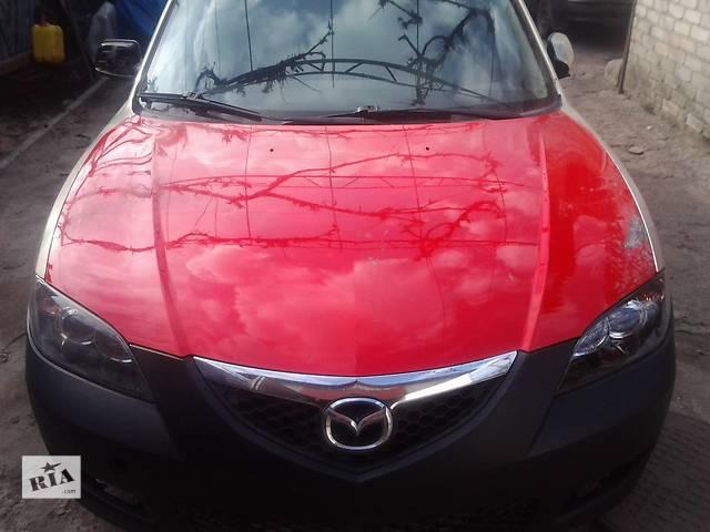бу Б/у капот для седана Mazda 3 в Харькове