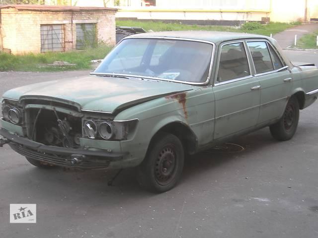 бу Б/у капот для седана Mercedes 280 W116 в Киеве