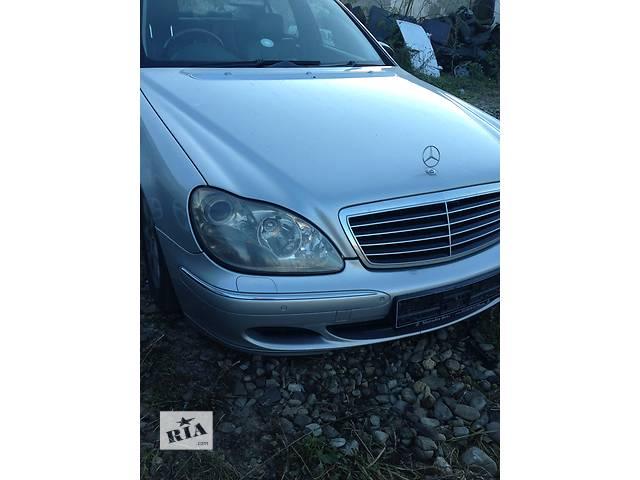 продам Б/у капот для седана Mercedes S 320 бу в Львове