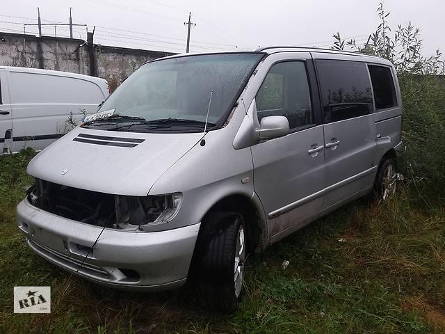 Б/у капот Mercedes Vito 638- объявление о продаже  в Львове