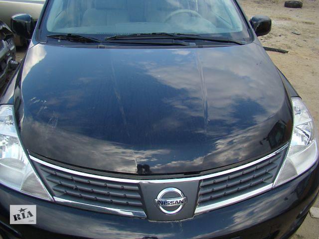 купить бу Б/у Капот Nissan TIIDA в Киеве