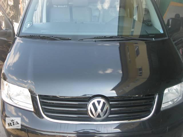 Б/у капот Volkswagen T5- объявление о продаже  в Ровно