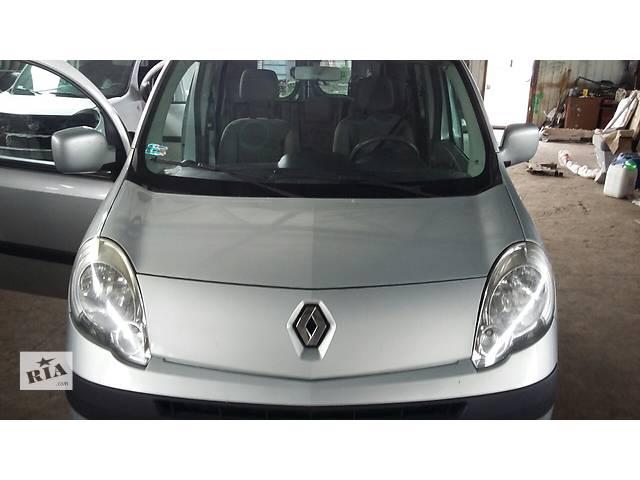 бу Б/у Капот, все части кузова Renault Kangoo пасс. груз. 2008 в Луцке