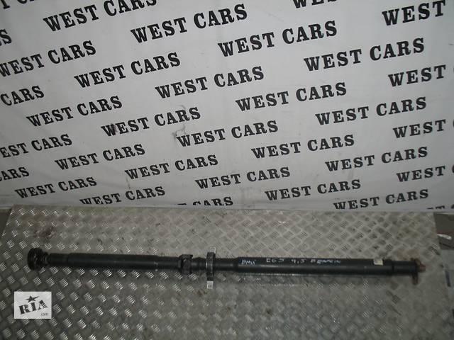 бу Б/у карданный вал для легкового авто BMW 7 Series в Луцке