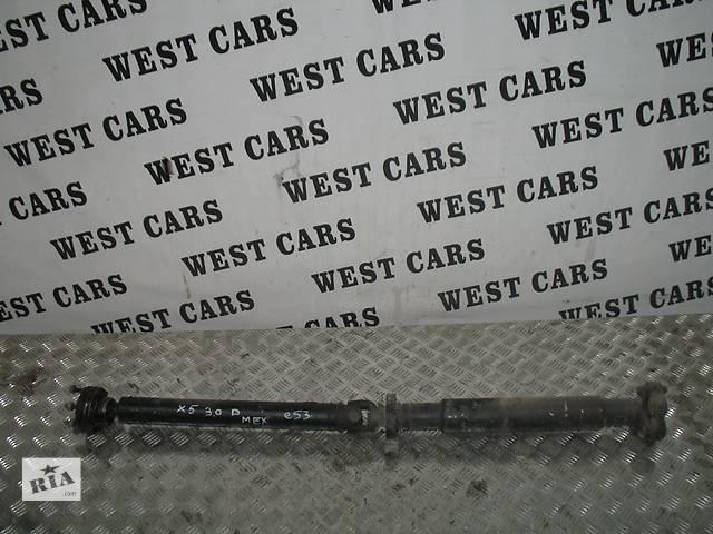 купить бу Б/у карданный вал для легкового авто BMW X5 в Луцке