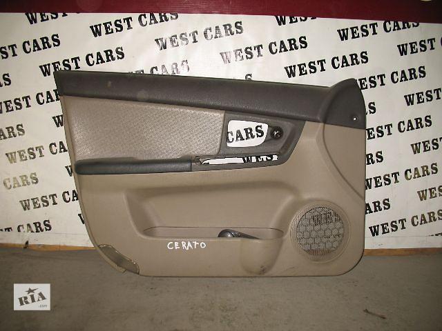 Б/у карта двери для легкового авто Kia Cerato 2005- объявление о продаже  в Луцке