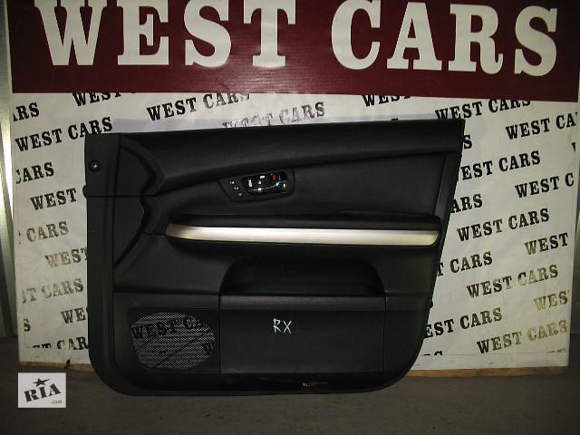 продам Б/у карта двери для легкового авто Lexus RX 2004 бу в Луцке