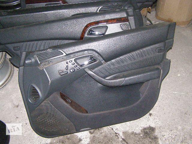 купить бу Б/у карта двери для легкового авто Mercedes 220 в Новой Каховке