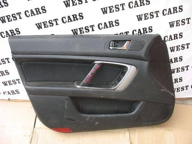 Б/у карта двери для легкового авто Subaru Outback 2006- объявление о продаже  в Луцке