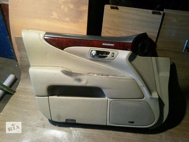 продам Б/у карта двери передняя левая для седана Lexus LS 460 L 2007г бу в Николаеве