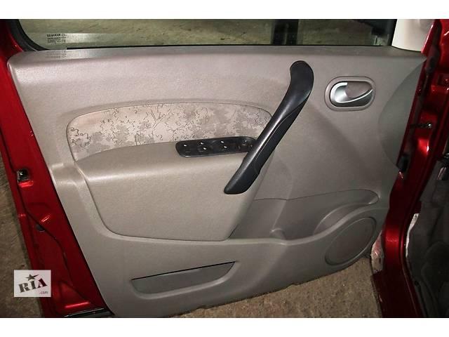 бу Б/у Карта двери Renault Kangoo Кенго 1,5 DCI К9К 2008-2012 в Рожище